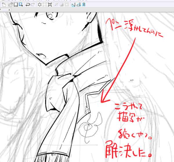 pen.jpg